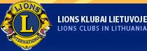 Marijampolės apskrities LIONS klubas